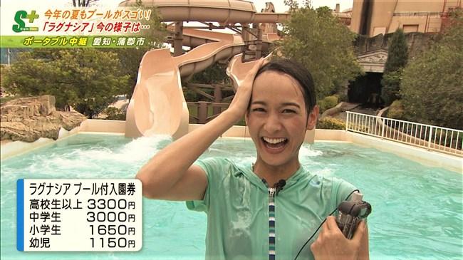 浦口史帆~局アナがウォータースライダーに挑戦!但し水着じゃなく着衣で!0003shikogin