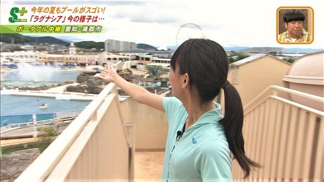 浦口史帆~局アナがウォータースライダーに挑戦!但し水着じゃなく着衣で!0004shikogin