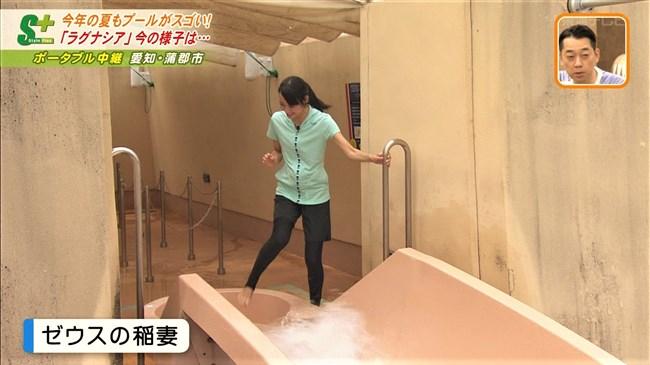 浦口史帆~局アナがウォータースライダーに挑戦!但し水着じゃなく着衣で!0005shikogin
