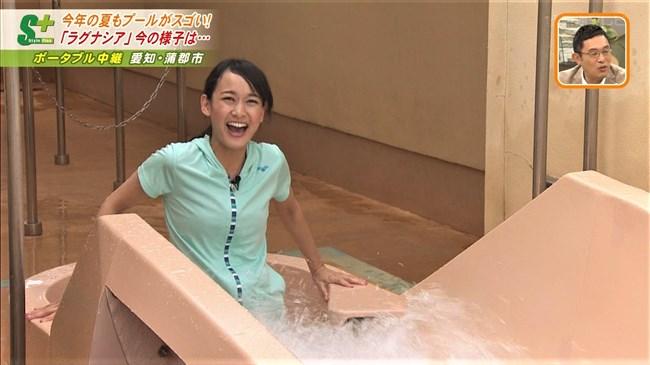 浦口史帆~局アナがウォータースライダーに挑戦!但し水着じゃなく着衣で!0006shikogin