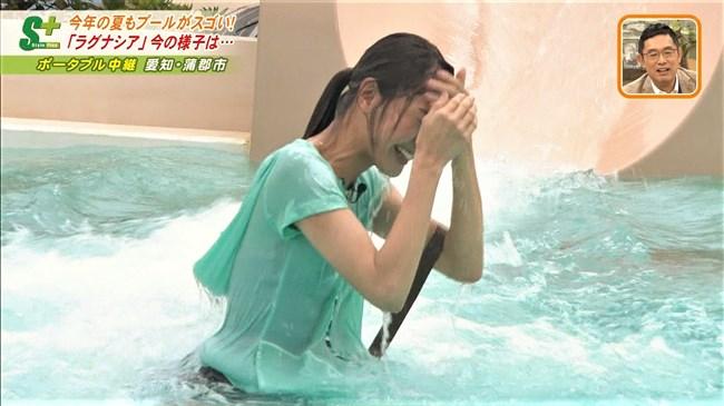 浦口史帆~局アナがウォータースライダーに挑戦!但し水着じゃなく着衣で!0007shikogin