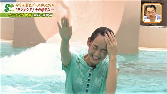 浦口史帆~局アナがウォータースライダーに挑戦!但し水着じゃなく着衣で!0008shikogin