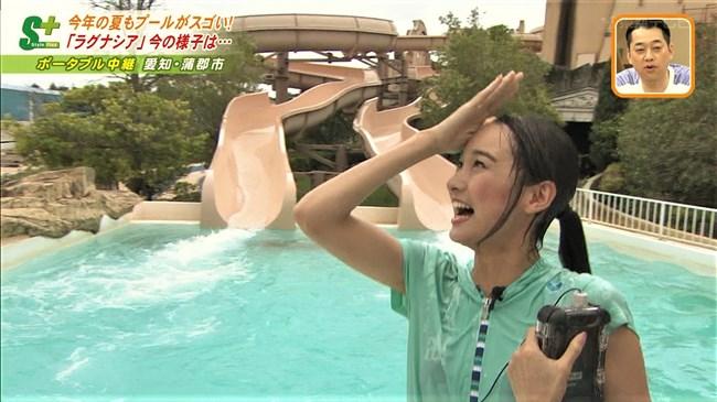 浦口史帆~局アナがウォータースライダーに挑戦!但し水着じゃなく着衣で!0010shikogin