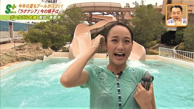 浦口史帆~局アナがウォータースライダーに挑戦!但し水着じゃなく着衣で!0011shikogin