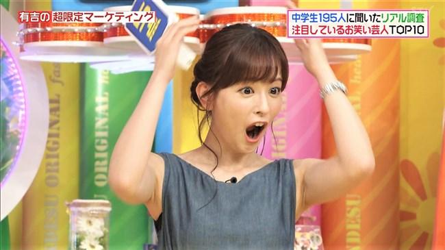 皆藤愛子~ヒルナンデス!でワキマンコ全開にして驚いた顔が可愛過ぎ!0003shikogin