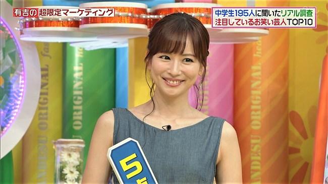 皆藤愛子~ヒルナンデス!でワキマンコ全開にして驚いた顔が可愛過ぎ!0004shikogin
