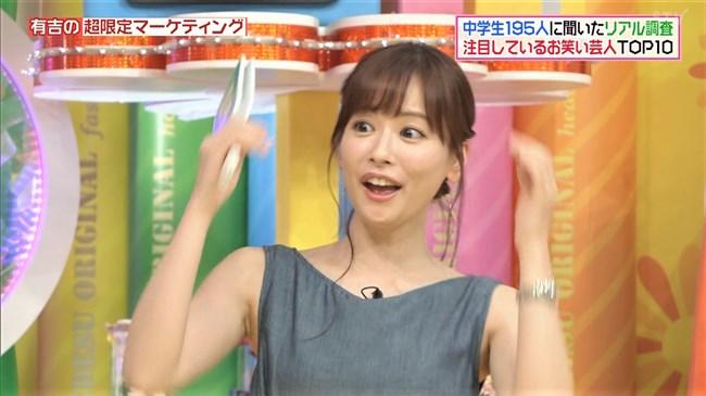 皆藤愛子~ヒルナンデス!でワキマンコ全開にして驚いた顔が可愛過ぎ!0005shikogin