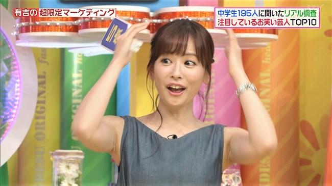 皆藤愛子~ヒルナンデス!でワキマンコ全開にして驚いた顔が可愛過ぎ!0007shikogin