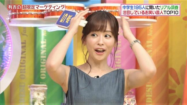 皆藤愛子~ヒルナンデス!でワキマンコ全開にして驚いた顔が可愛過ぎ!0008shikogin