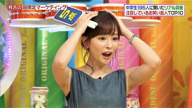 皆藤愛子~ヒルナンデス!でワキマンコ全開にして驚いた顔が可愛過ぎ!0010shikogin