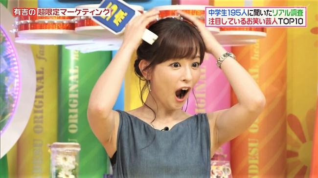 皆藤愛子~ヒルナンデス!でワキマンコ全開にして驚いた顔が可愛過ぎ!0011shikogin