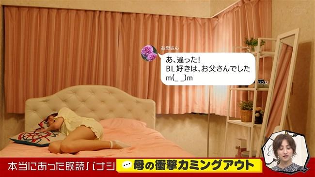 綱島恵里香~再現ドラマでの短パン姿マンチラがエロ可愛くて突然評判に!0007shikogin