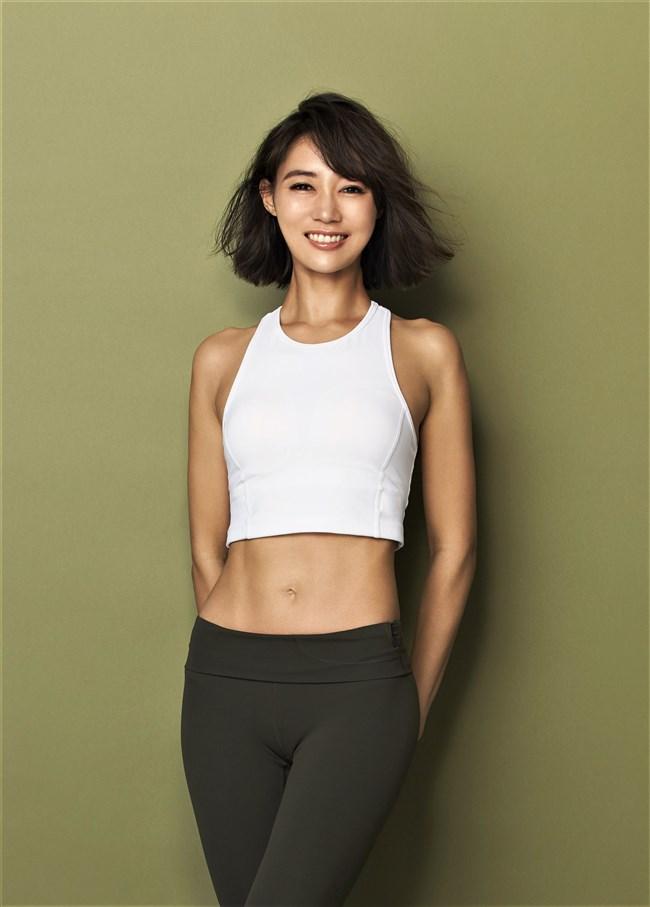 村田友美子~ビビットで美熟女エクササイズに国分が興奮し股間を押さえる!0004shikogin