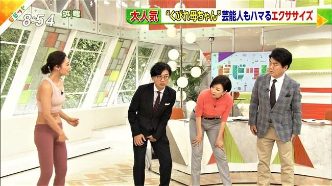 村田友美子~ビビットで美熟女エクササイズに国分が興奮し股間を押さえる!0008shikogin