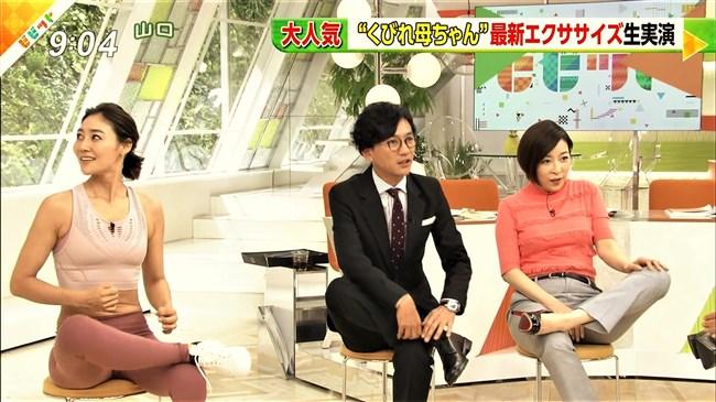 村田友美子~ビビットで美熟女エクササイズに国分が興奮し股間を押さえる!0012shikogin