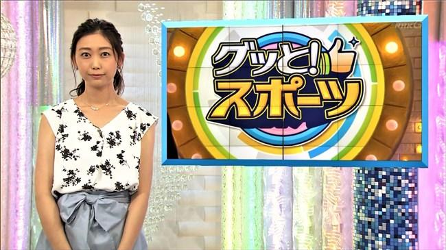 庭木櫻子~あさイチでNHK福岡のアイドルアナが白パンにパン線クッキリ!0003shikogin