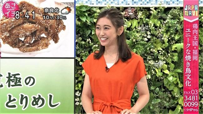 庭木櫻子~あさイチでNHK福岡のアイドルアナが白パンにパン線クッキリ!0002shikogin
