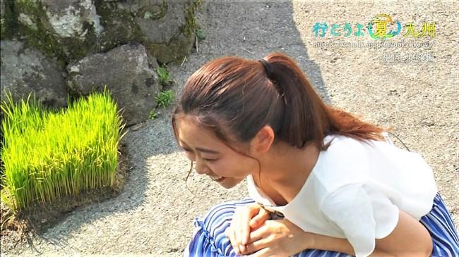 庭木櫻子~あさイチでNHK福岡のアイドルアナが白パンにパン線クッキリ!0004shikogin
