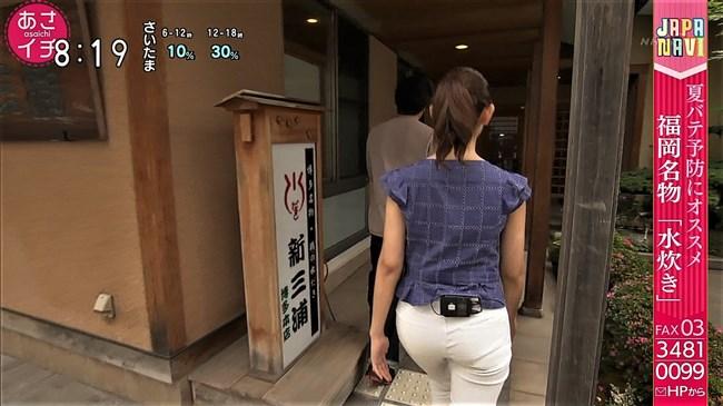 庭木櫻子~あさイチでNHK福岡のアイドルアナが白パンにパン線クッキリ!0005shikogin