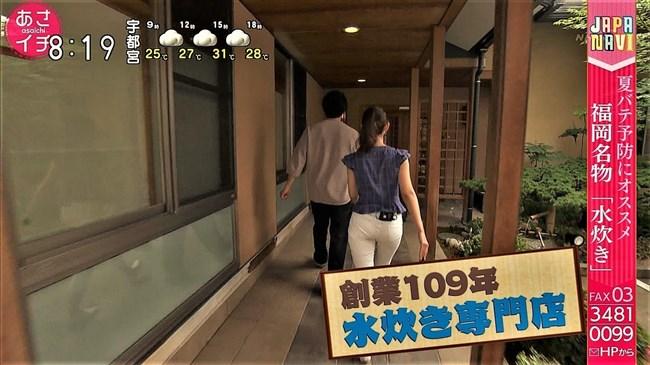 庭木櫻子~あさイチでNHK福岡のアイドルアナが白パンにパン線クッキリ!0006shikogin