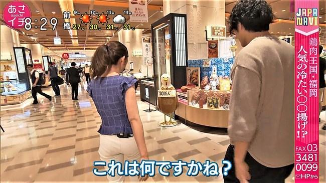 庭木櫻子~あさイチでNHK福岡のアイドルアナが白パンにパン線クッキリ!0008shikogin