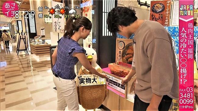 庭木櫻子~あさイチでNHK福岡のアイドルアナが白パンにパン線クッキリ!0009shikogin