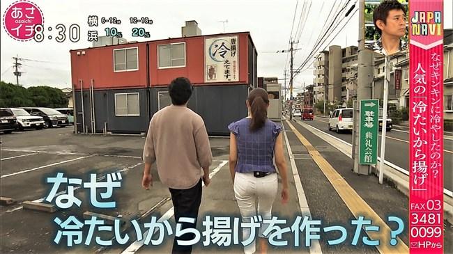 庭木櫻子~あさイチでNHK福岡のアイドルアナが白パンにパン線クッキリ!0012shikogin