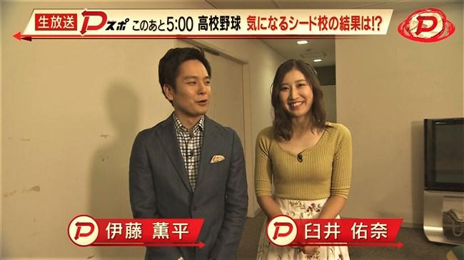 臼井佑奈~静岡第一テレビDスポでのニット服の胸の膨らみはエロ過ぎヤバい!0002shikogin