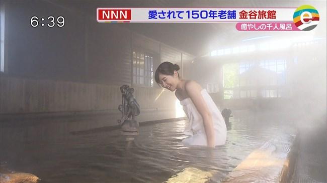 臼井佑奈~静岡第一テレビDスポでのニット服の胸の膨らみはエロ過ぎヤバい!0004shikogin