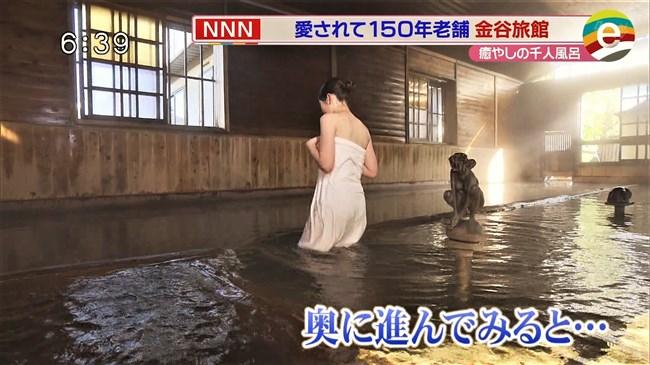 臼井佑奈~静岡第一テレビDスポでのニット服の胸の膨らみはエロ過ぎヤバい!0005shikogin