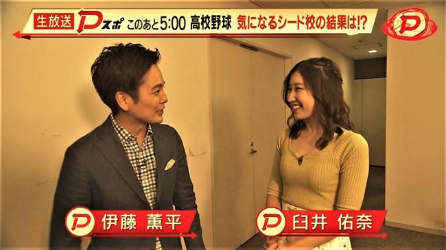 臼井佑奈~静岡第一テレビDスポでのニット服の胸の膨らみはエロ過ぎヤバい!0006shikogin