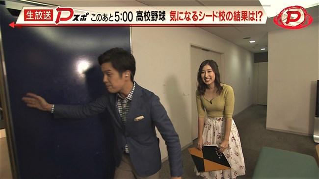 臼井佑奈~静岡第一テレビDスポでのニット服の胸の膨らみはエロ過ぎヤバい!0007shikogin