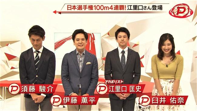 臼井佑奈~静岡第一テレビDスポでのニット服の胸の膨らみはエロ過ぎヤバい!0008shikogin