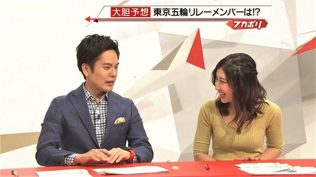 臼井佑奈~静岡第一テレビDスポでのニット服の胸の膨らみはエロ過ぎヤバい!0009shikogin