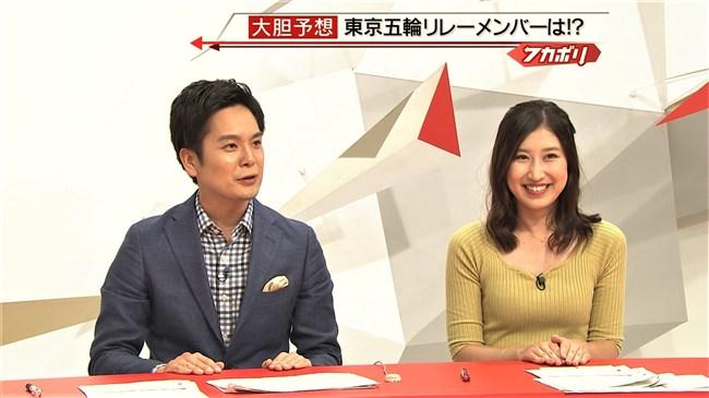 臼井佑奈~静岡第一テレビDスポでのニット服の胸の膨らみはエロ過ぎヤバい!0010shikogin