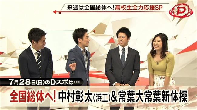 臼井佑奈~静岡第一テレビDスポでのニット服の胸の膨らみはエロ過ぎヤバい!0011shikogin