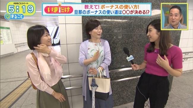 臼井佑奈~静岡第一テレビDスポでのニット服の胸の膨らみはエロ過ぎヤバい!0013shikogin