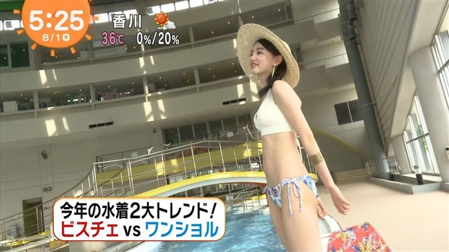 黒木麗奈~めざましテレビでの新作水着モデルがエロ可愛くて最高過ぎる!0021shikogin