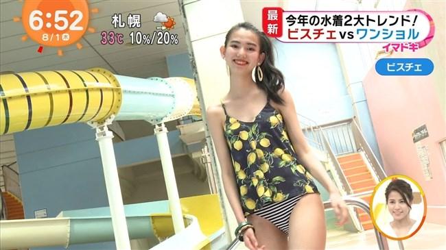 黒木麗奈~めざましテレビでの新作水着モデルがエロ可愛くて最高過ぎる!0015shikogin