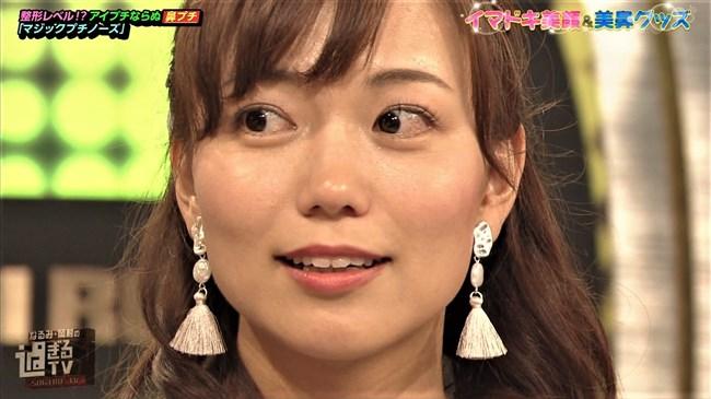 斎藤真美~過ぎるTVでの顔のドアップがエロ可愛い!ノースリーブ姿も最高!0002shikogin
