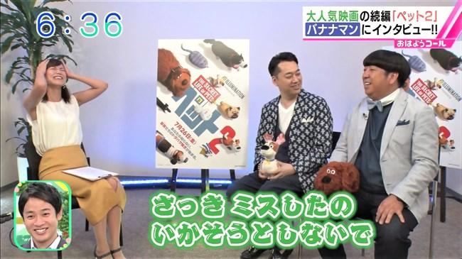 斎藤真美~過ぎるTVでの顔のドアップがエロ可愛い!ノースリーブ姿も最高!0003shikogin