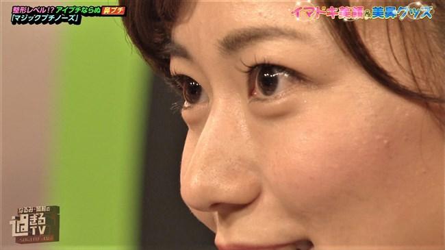 斎藤真美~過ぎるTVでの顔のドアップがエロ可愛い!ノースリーブ姿も最高!0004shikogin