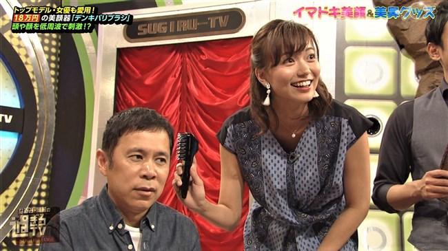 斎藤真美~過ぎるTVでの顔のドアップがエロ可愛い!ノースリーブ姿も最高!0006shikogin