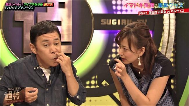 斎藤真美~過ぎるTVでの顔のドアップがエロ可愛い!ノースリーブ姿も最高!0007shikogin