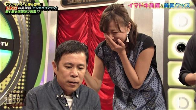 斎藤真美~過ぎるTVでの顔のドアップがエロ可愛い!ノースリーブ姿も最高!0008shikogin
