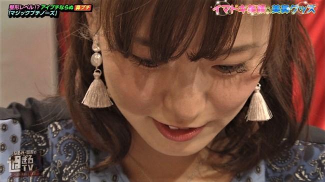 斎藤真美~過ぎるTVでの顔のドアップがエロ可愛い!ノースリーブ姿も最高!0010shikogin