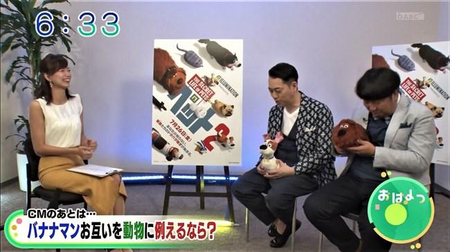斎藤真美~過ぎるTVでの顔のドアップがエロ可愛い!ノースリーブ姿も最高!0011shikogin
