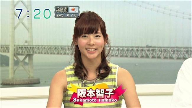 阪本智子~朝日放送で人妻美人レポーターがプールで大股開き放送事故!0005shikogin