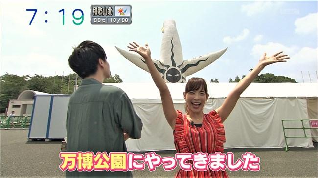 阪本智子~朝日放送で人妻美人レポーターがプールで大股開き放送事故!0002shikogin