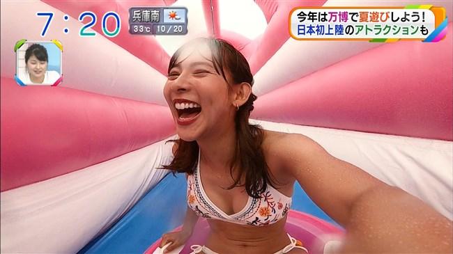 阪本智子~朝日放送で人妻美人レポーターがプールで大股開き放送事故!0006shikogin